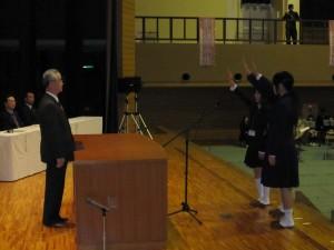 選手宣誓は「静岡県立伊東高等学校 城ヶ崎分校」