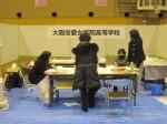 03 大阪信愛女学院高等学校