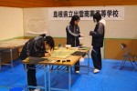 07 島根県立出雲商業高等学校
