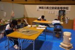 13 神奈川県立弥栄高等学校