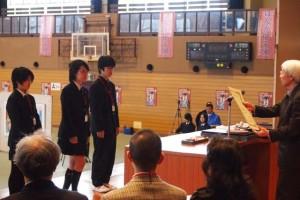 04 佐渡市長賞 未来を見つめる 神奈川県立弥栄高等学校
