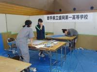 07_岩手県立盛岡第一高等学校