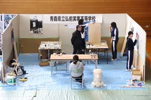 01 青森県立弘前実業高等学校