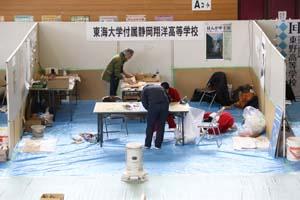 03 東海大学付属静岡翔洋高等学校
