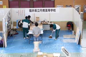 05 福井県立丹南高等学校