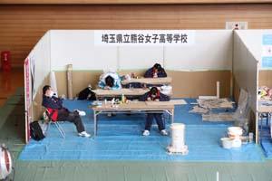 08_埼玉県立熊谷女子高等学校