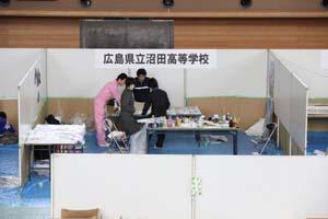 11_広島市立沼田高等学校