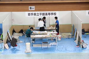 13_岩手県立平舘高等学校