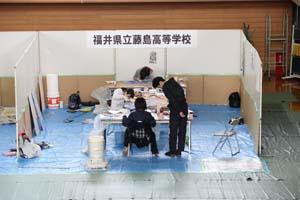 14_福井県立藤島高等学校