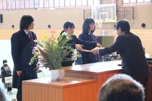 佐渡市長賞 青森県立弘前実業高等学校