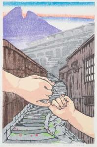 08_審査員奨励賞_埼玉県立熊谷女子高等学校_海と山、そして・・・