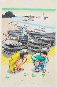 07_審査員奨励賞_岩手県立平舘高等学校_春は海から、そして大地の芽ばえ