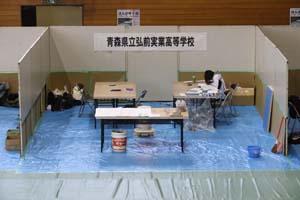 02_青森県立弘前実業高等学校
