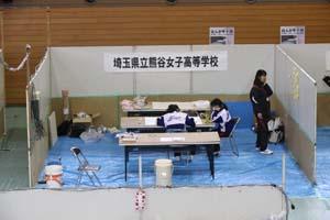 04_埼玉県立熊谷女子高等学校
