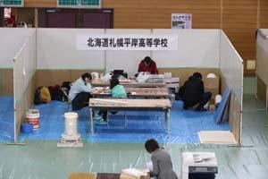 05_北海道札幌平岸高等学校