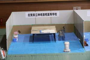 08_佐賀県立神埼清明高等学校