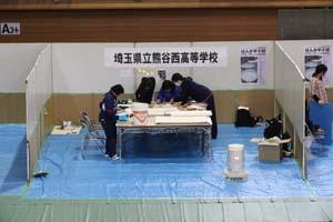 10_埼玉県立熊谷西高等学校