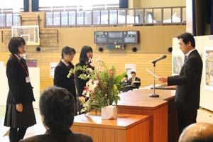 新潟県知事賞 北海道札幌平岸高等学校