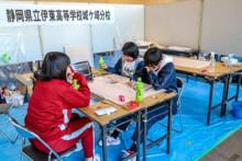20190318_s_12_静岡県立伊東高等学校城ヶ崎分校