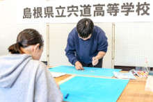 20190319_s_01_島根県立宍道高等学校-2